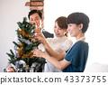 크리스마스, 성탄절, 3명 43373755