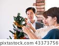 聖誕晚會 43373756