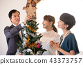 ปาร์ตี้คริสต์มาส 43373757