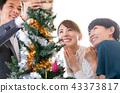 聖誕晚會 43373817