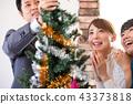 크리스마스 파티 43373818