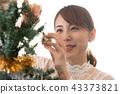 크리스마스 파티 43373821
