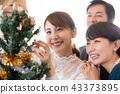 ปาร์ตี้คริสต์มาส 43373895