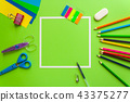 square frame with stationery flat lay 43375277