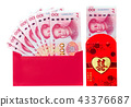 Yuan or RMB, Chinese Currency with red envelope 43376687