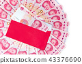 Yuan or RMB, Chinese Currency with red envelope 43376690