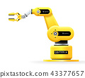 Industrial machine robotic hand arm machinery 43377657