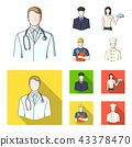 The doctor, the pilot, the waitress, the builder, the mason.Profession set collection icons in 43378470