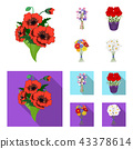 A bouquet of fresh flowers cartoon,flat icons in set collection for design. Various bouquets vector 43378614