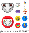 Children diapers, a toy over the crib, a rattle, a children bath. Baby born set collection icons in 43378637