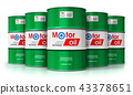 oil barrel canister 43378651