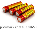 Group of AA size batteries 43378653