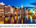 Night view of Amsterdam, Netherlands 43379956