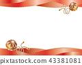 新年的卡片模板 43381081