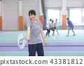 체육관 테니스 43381812