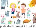 girl boy animals 43387431