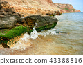 coastline, beautiful landscape near the sea 43388816