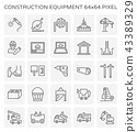 construction equipment icon 43389329