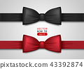 Bow tie realistic vector isolated on white 43392874