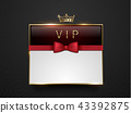 Vip red label golden frame crown  bow tie 43392875