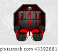 MMA gloves hands octagon stage cage poster 43392881