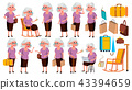 Old Woman Poses Set Vector. Elderly People. Senior Person. Aged. Friendly Grandparent. Web, Poster 43394659