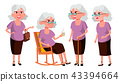 Old Woman Poses Set Vector. Elderly People. Senior Person. Aged. Beautiful Retiree. Life 43394664