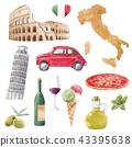 Watercolor italian set 43395638