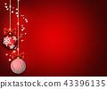 圣诞节背景 43396135