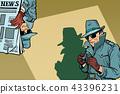 报纸 伪装 侦探 43396231