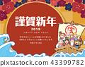 new year's card, new years card template, treasure ship 43399782