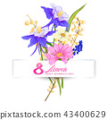 Bouquet of spring flowers for 8 March. Colorful realistic vector illustration 43400629