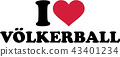 I love Dodgeball german 43401234