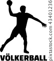Player with Dodgeball german 43401236