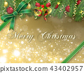 Christmas decoration 43402957