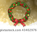 Christmas wreath 43402976