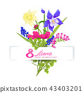 Bouquet of spring flowers for 8 March. Colorful realistic vector illustration 43403201