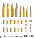 Bullet flat design set, illustration 43406280