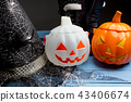Pumpkin bucket, witch's hat and boots, Halloween 43406674