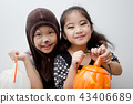 Portrait Asian girl with funny monster face  43406689