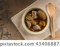 asian style tender boiled beef soup in a bowl. 43406887