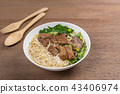 fermented rice noodle with beef soup 43406974