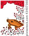 新年贺卡 贺年片 野猪 43407360