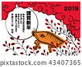 新年贺卡 贺年片 野猪 43407365