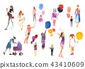 People summer outdoor activity vacation, holiday Watercolor illustration. 43410609