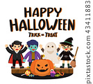 Happy Halloween and Trick or Treat Party. 43411883