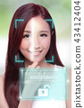 Unlock face ID scan 43412404