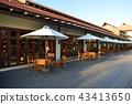 베트남 다낭 비치 리조트 호텔 43413650