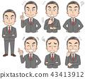 비즈니스맨, 직장인, 회사원 43413912