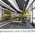 modern yellow gym and fitness 43418298